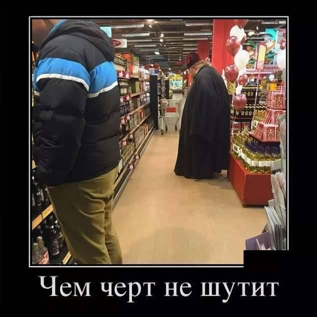 все в россию демотиватор отличаются окраской, формой