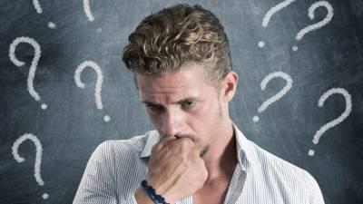 5 вещей, которые просит у вас только неуверенный в себе мужчина