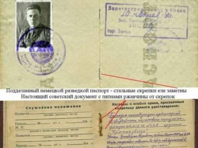 Ржавые скрепки и кубики льда — как в СССР разоблачали иностранных шпионов